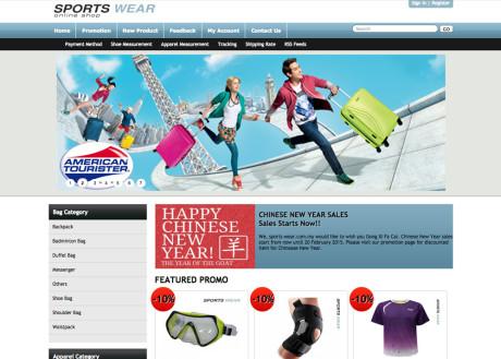 jan-sportswear