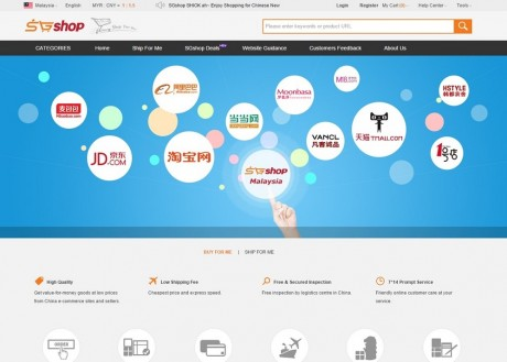 MWA-2016-Website-Screenshot