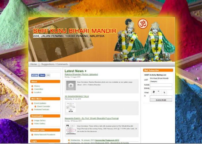 Shri Kunj Bihari Mandir (SKBT)