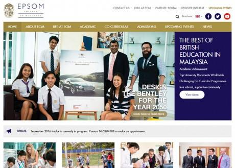 Epsom College Malaysia