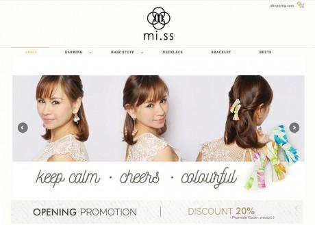 miss (1)