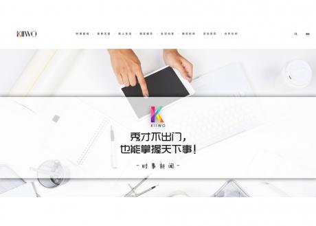 kiiwo-social-media