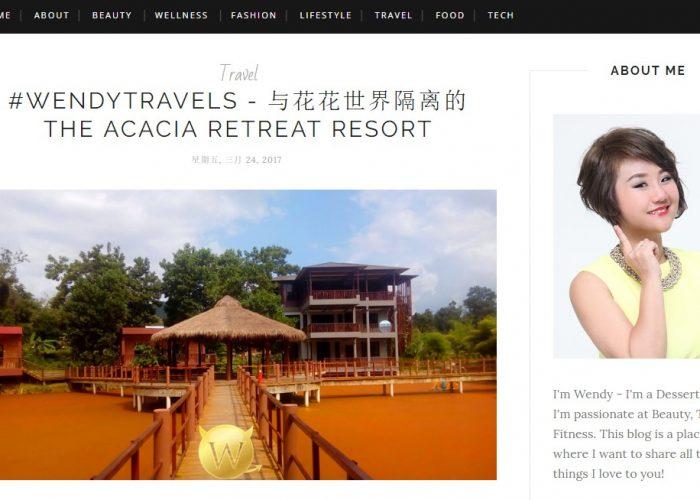 Wendy Pua ~Malaysia Lifestyle Blogger~