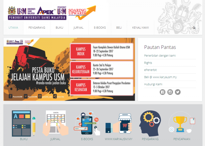 Penerbit Universiti Sains Malaysia