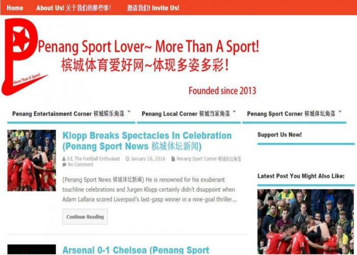 Penang Sport Lover