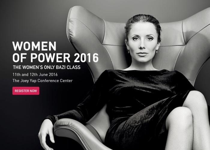 Women of Power 2016