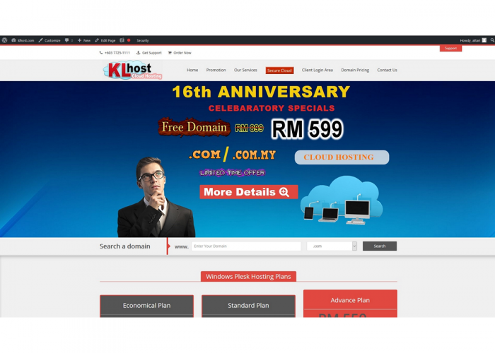 Best Email hosting service in Malaysia
