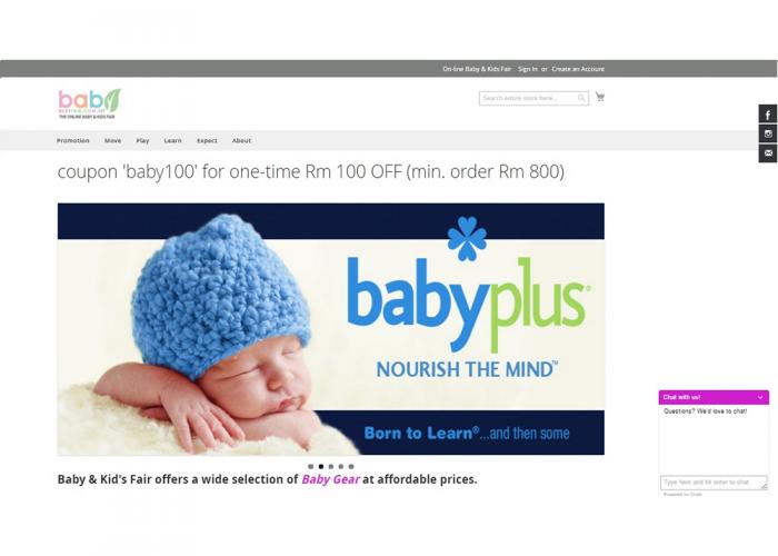 On-line Baby Kids Fair