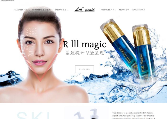 LA' genic Cosmetic & Beauty