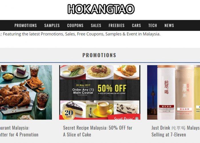 Hokangtao.com