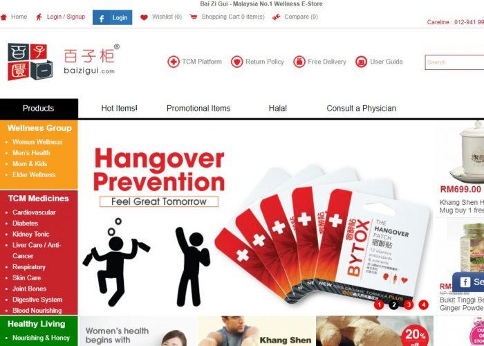 Malaysia No.1 Wellness eStore