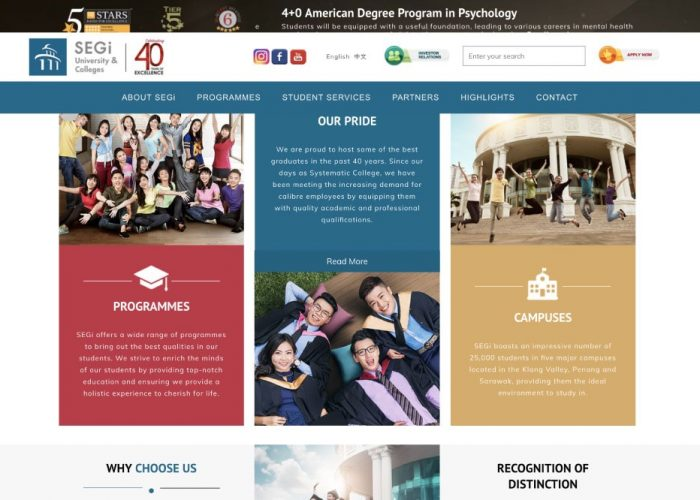 Segi University New Website