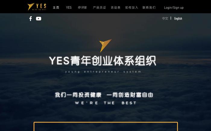 YES Global